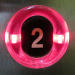 floor 2 elevator button